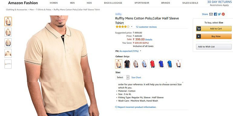 How to Add A New Product on Amazon India – Step By Step Guide