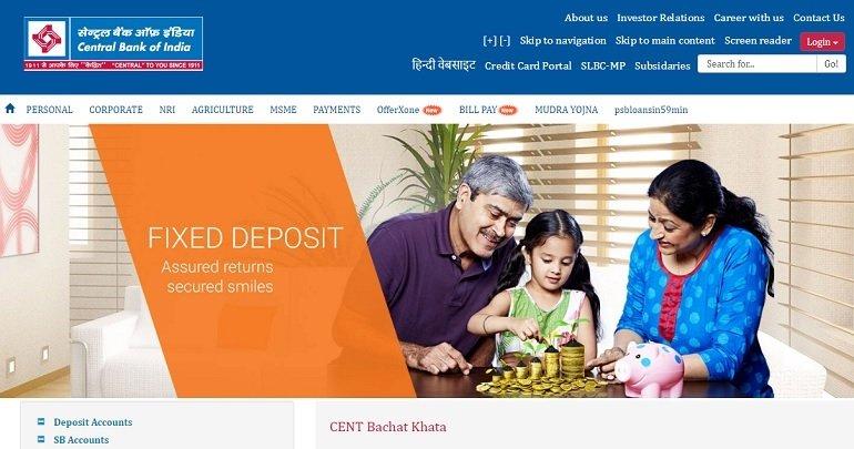 Central Bank of India bachat_khata