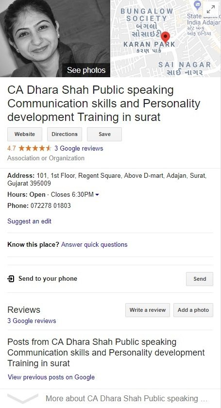 Example of a live google business page