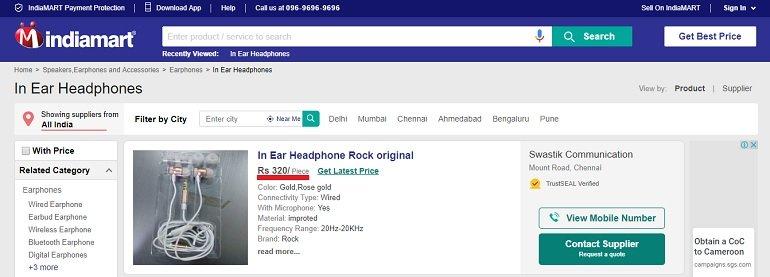 Indiamart In-ear Headphone