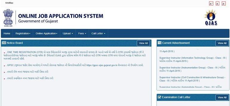 Online job application system OJAS