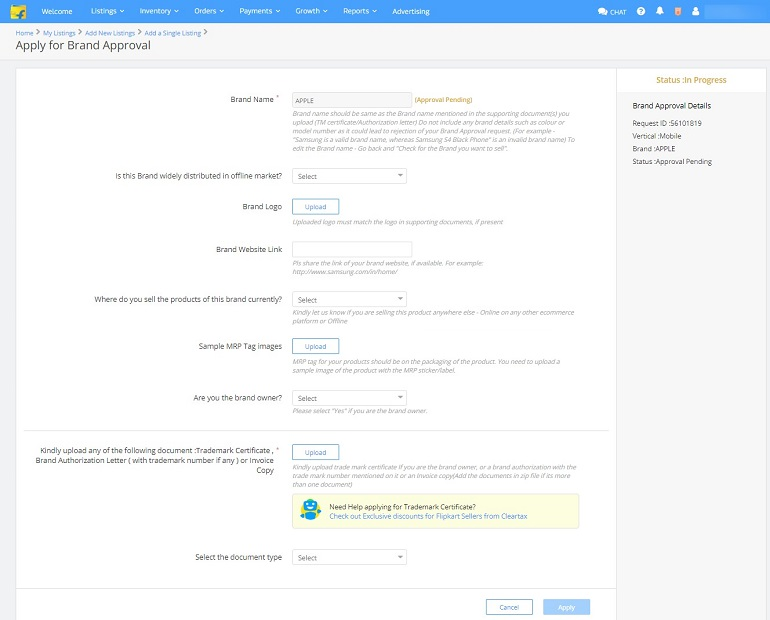 sample brand approval form in mobile category