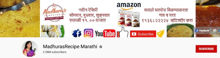 madhuras recipe marathi youtube